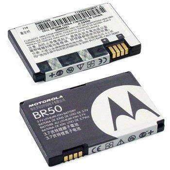Motorola Razr Battrey 0