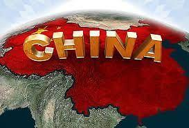 Curso de chino mandarín