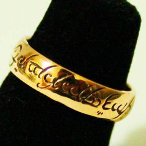 The Lord Of The Rings Anillo Unico Del Amor En Oro 18 K