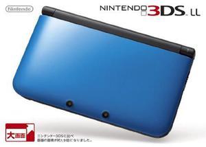Nintendo 3ds ll consola de videojuegos portátil - blue blac