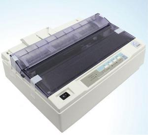 Impresora ecc matriz puntos como epson lx-300+ii nueva usb !