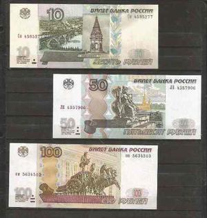 Coleccion 3 billetes de rusia actual