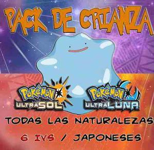 Pack crianza / dittos - pokémon ultra sol / ultra luna 3ds!