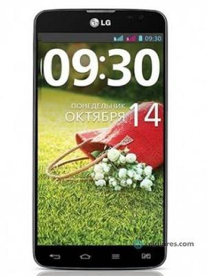 Promocion celular lg g pro lite // liberado