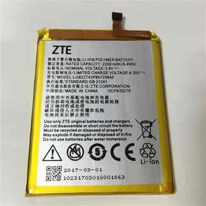 Bateria pila zte blade a510 a510e nueva + envio gratis!!