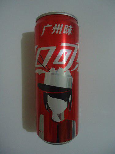 Coca cola lata de china 330 ml alargada 15 cm nueva