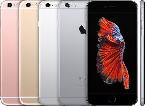 Iphone 6s 64 gb nuevo accesorios orig envio gratis garantía