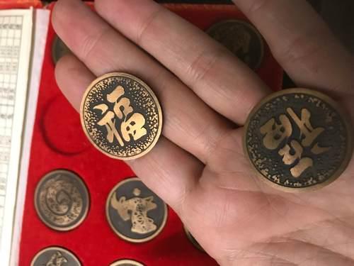 Monedas año chino 12 animales coleccion antigua en bronce
