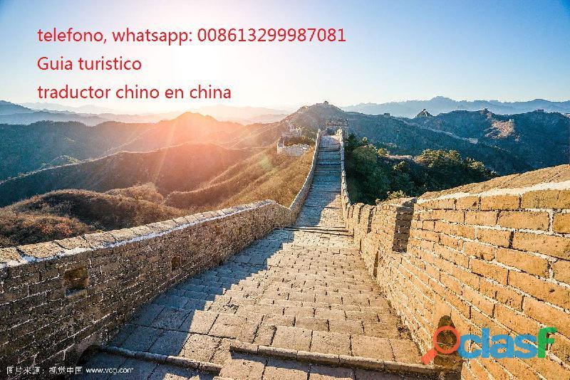Guia español en beijing, traductor chino en beijing