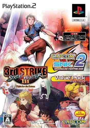 Capcom vs snk 2 millionaire fighting 2001 amplificador; str