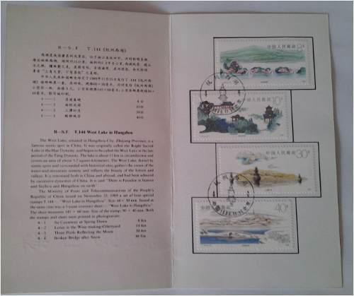 Estampillas postales famosa hangzhou xihu west lake china