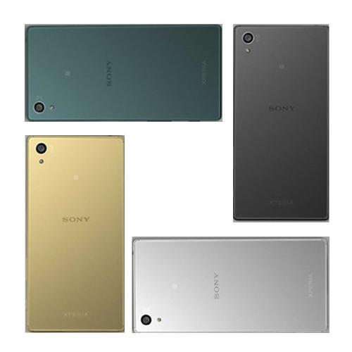 Tapa trasera sony xperia z5 premium original colores l mejor