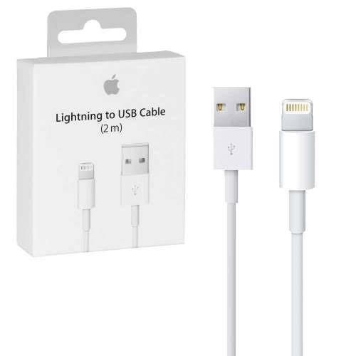 ff568a8270e Cable lightning usb cargador 2 metros original iphone 5/6/7