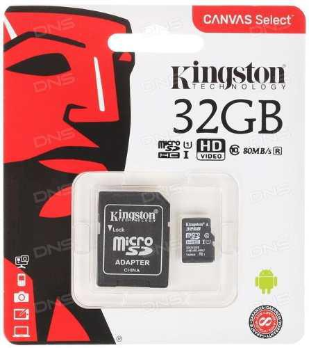 Micro sd kingston 32gb sdhc/sdxc canvas 80mbc10 envío