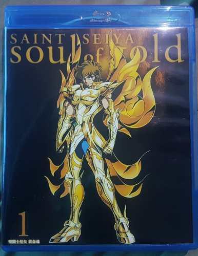 Caballeros del zodiaco alma de oro blu ray