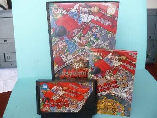 Famicom en caja