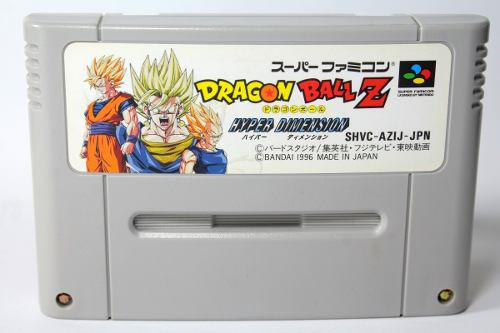 Dragon ball z hyper dimension super famicom nintendo snes