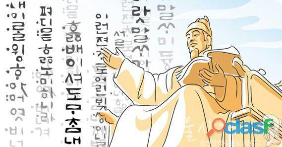 Clases sabatinas de coreano y japones
