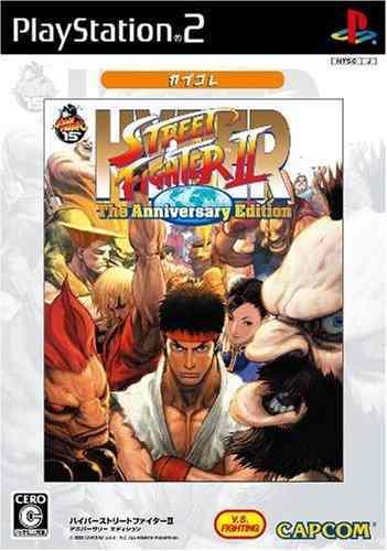 Juegos,hyper street fighter ii la edición de aniversario..