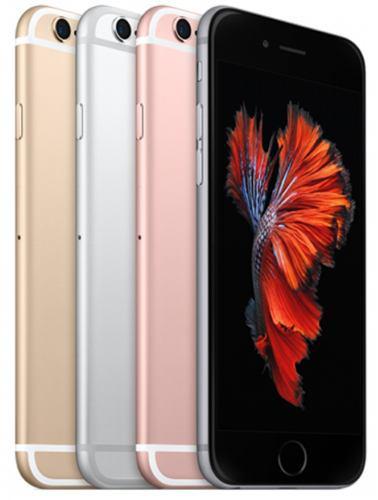 Iphone 6s 32 gb nuevo acces originales envio gratis