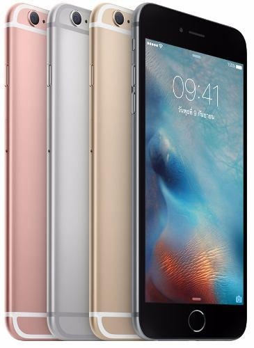 Iphone 6s plus 64 gb nuevo liberado garantía envio