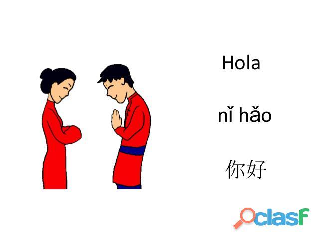 Daxue idiomas orientales