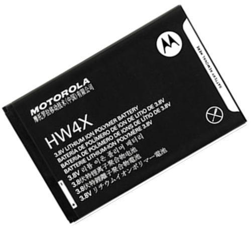 Bateria pila motorola hw4x droid bionic xt875 atrix 2 mb865