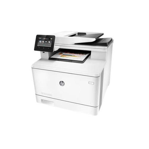 Multifuncional hp laserjet pro m477fnw fax red wifi color