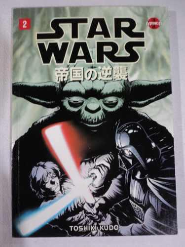Star wars comics empire strikes back manga tomo 2 1999