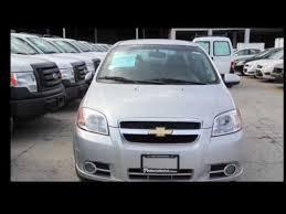 Chevrolet aveo 2009 empresa