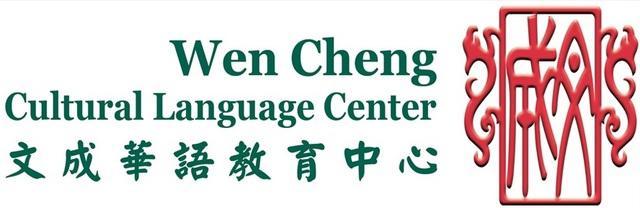 Cursos de chino mandarín