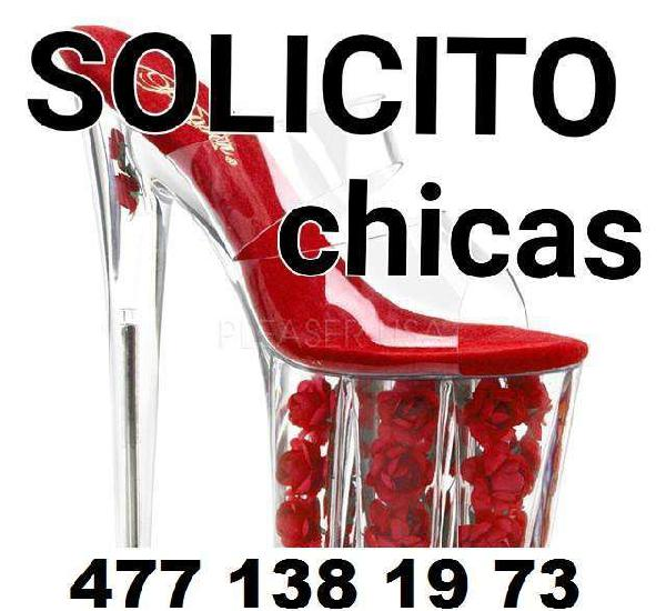 SOLICITO CHICAS★GANA DESDE 1500 DIARIOS