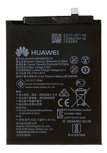 Bateria huawei mate 10 lite nova 2 plus honor 7x hb356687ecw