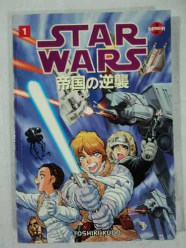 Star wars comics empire strikes back manga tomo 1 1999