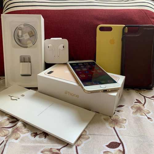 Iphone 7 plus gold 32gb, a meses sin intereses sube precio