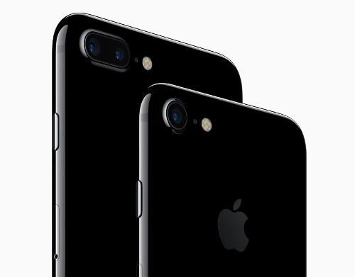 Celular apple iphone 7 256gb 1 año garantia