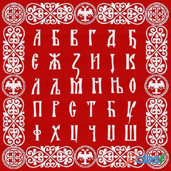 Clases de idioma serbio