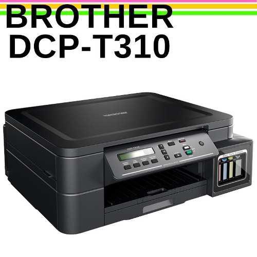 Impresora multifuncional inyección de tinta brother