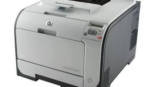 Refacciones para impresora hp color laserjet cp2025
