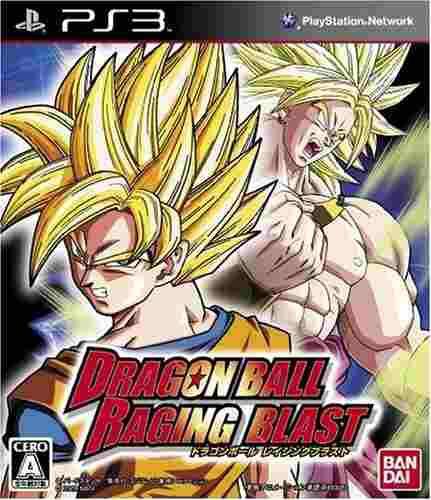 Juegos,dragon ball raging blast importación japonesa