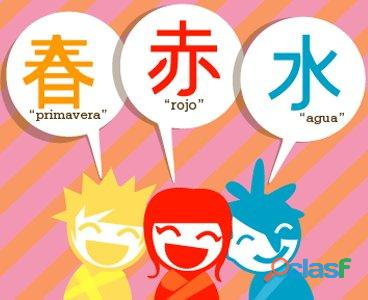 Daxue inmstituto de idiomas