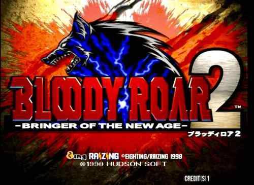 Placa pcb con juego bloody road 2 arcade (jamma)