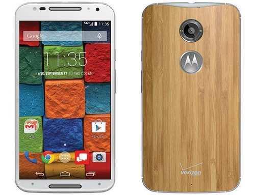 Motorola moto x2 16 gb libre pantalla sombra