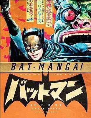 Libro - Bat-manga!: The Secret History Of Batman In Japan