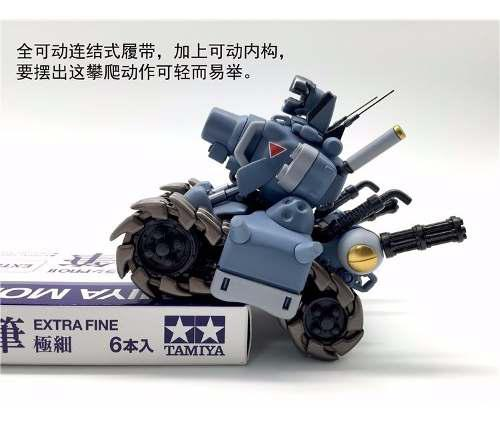 Metal slug tanque armable con orugas moviles +enviò