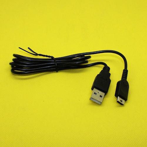 Cable cargador consolas portatiles nds 3ds psp gba micro