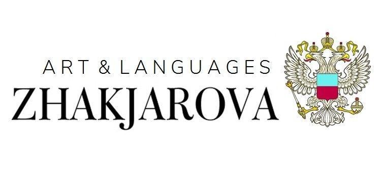 Academia de arte e idiomas zhakjarova