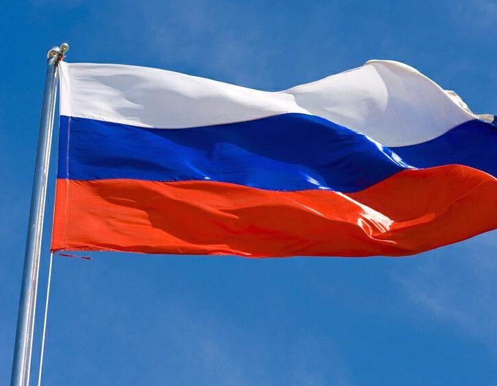 Clases de ruso -profesores nativos