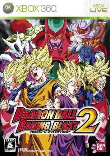 Juegos,dragon ball raging blast 2 importación de japón..