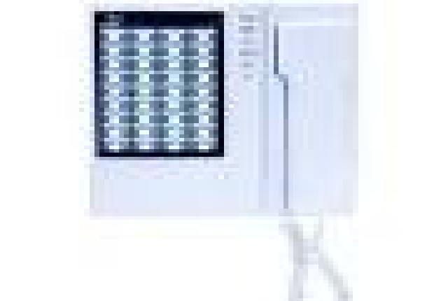 Aiphone intec elvox fermax reparacion interfonos
